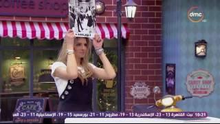 """ده كلام - لعبة """" إعرف الرقصة """" بين حسن الرداد وسالي شاهين"""