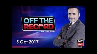 Off The Record 5th October 2017-Amendment in Election Bill is also a political game