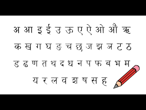 How to write Hindi Alphabets