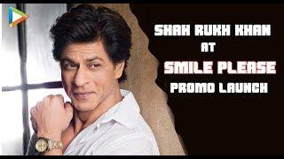 Shah Rukh Khan at Smile Please Trailer Launch | Mukta Barve | Prasad Oak | Lalit Prabhakar