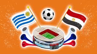 اورنچ شجع يا كوتش - مصر -أوروجواي