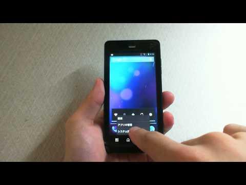 Motorola Droid3 (XT862) CM10 Android 4.1.1
