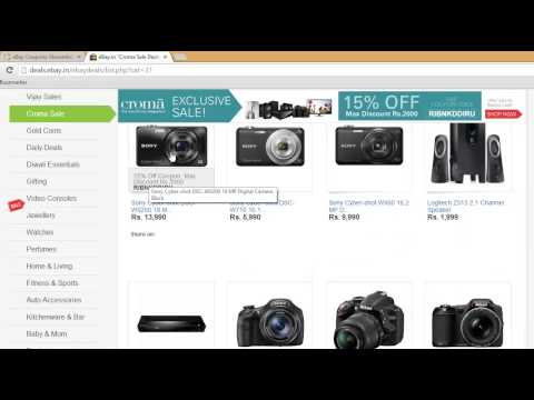 Ebay Coupons - How to Use With CouponDunia