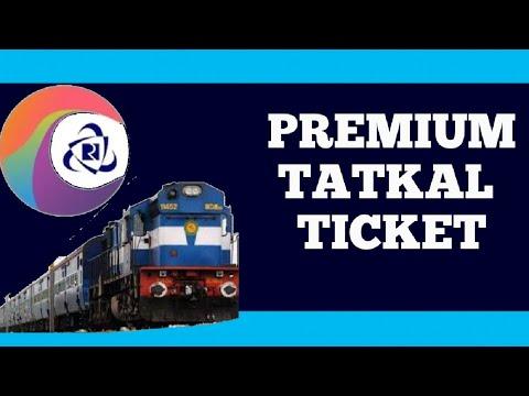 What is premium tatkal ticket || प्रीमियम तत्काल टिकट क्या है ||