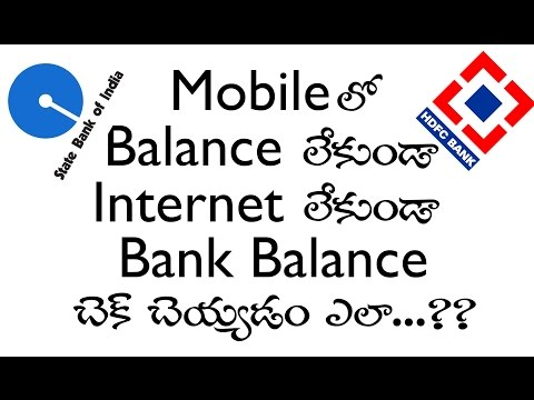 Check All Banks Balance for FREE