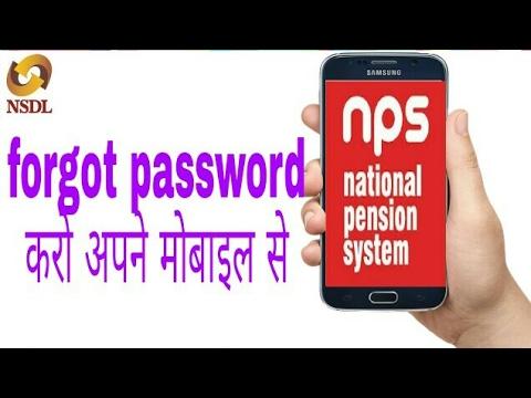 npscra forgot password nps account