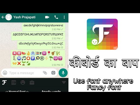 How TO Use Cool Font in whatsapp, facebook,instagram and Anywhere...@ypsoft