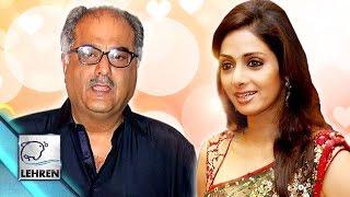 Boney Kapoor & Sridevi