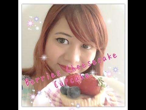 Berries Cheesecake Cupcake