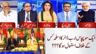 Think Tank With Syeda Ayesha Naaz - 21 May 2017   Dunya News