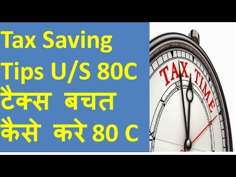 Top 10 ways to save tax II Deductions U/S 80C