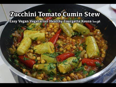 Zucchini Tomato Cumin Stew Recipe - Easy Vegan Vegetarian Healthy Courgette Kousa كوسا