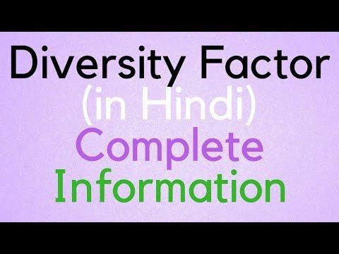 Diversity Factor | Plant Use Factor (Hindi)