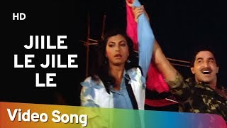 Jiile Le Jile Le Aayo Aayo Jile Le - Kimi Katkar - Tarzan - Bollywood Songs - Bappi Lahiri - Alisha