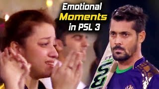 Emotional Moments in PSL 3 | Peshawar Zalmi VS Quetta Gladiators | HBL PSL