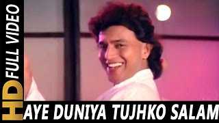 Aye Duniya Tujhko Salam   Kishore Kumar   Pyaar Ka Mandir 1988 Songs   Mithun Chakraborthy, Madhavi,