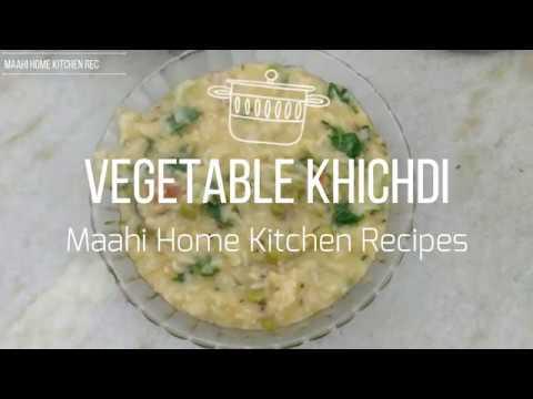 Healthy Mix Vegetable Khichdi ( खिचड़ी ) - Indian Recipe (हिंदी)