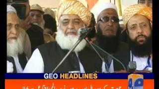 Geo Headlines 2300 08-April-2017