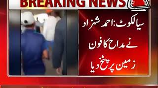 Sialkot: Ahmed Shehzad Manhandles a Fan, Breaks his Phone