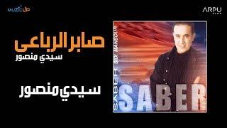 Allah Allah Ya Baba - Most Beautiful Arabic Song - Music