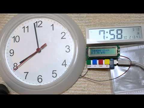 Ikea Vackis White Alarm Clock / White Alarm