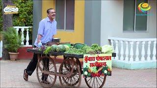 NEW! Ep 3043 - कुंवारा पोपटलाल सब्ज़ीवाला | Taarak Mehta Ka Ooltah Chashmah Comedy | तारक मेहता