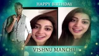 "Celebs Wishing ""Vishnu Manchu"" On his Birthday | Birthday Wishes to Vishnu Manchu  | TFPC"
