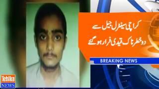 Karachi Central jail say 2 qaidi fraar ho gay, police ehalkaar griftaar