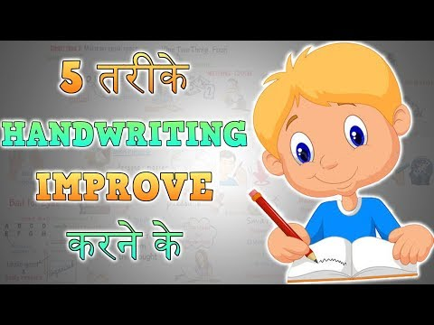 HOW TO IMPROVE HANDWRITING - Motivational Video in HINDI