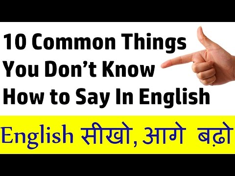 10 Common things you don't know how to say in English   Learn through Hindi