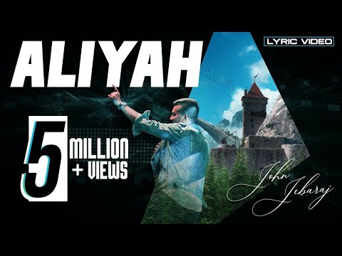 ALIYAH | LEVI 4 | LYRIC VIDEO (OFFICIAL) | JOHN JEBARAJ