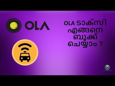 How to book an Ola Taxi - Malayalam