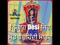 Akh Jatti Di - Shipra Goyal    Whatsapp Status