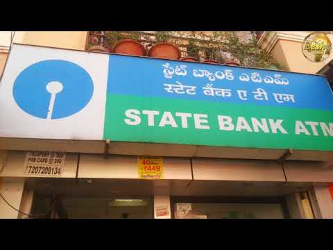 DIRTY ATM OF SBI THE HIGHEST SALARY PAYING BANK OF INDIA