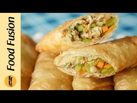 Chicken Spring Rolls Recipe by Food Fusion (Ramzan Special Recipe)