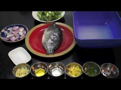 Paano magluto Pesang Isda Recipe - Pinoy Filipino Tilapia Fish