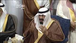 HD  Makkah Isha 30th September by Sheikh Khalid Ghamdi