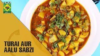 Delicious Torai aur Aalu Sabzi   Tarka   Masala TV Show   Rida Aftab