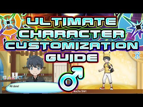 ULTIMATE TRAINER CUSTOMIZATION GUIDE FOR POKEMON ULTRA SUN AND MOON (MALE)