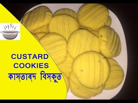 Custard Cookies | Eggless Custard Cookies | Easy Cookies Recipe