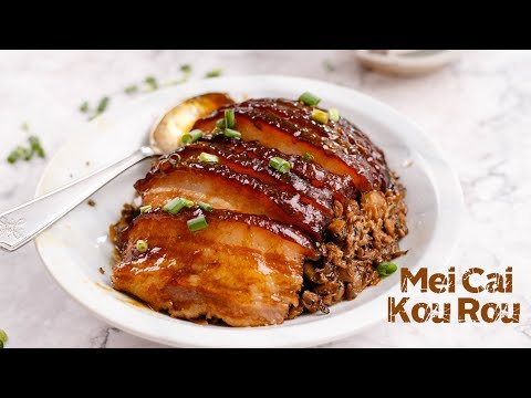 Mei Cai Kou Rou (Steamed pork with preserved mustard ) 梅菜扣肉