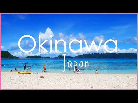 MY OKINAWA TRIP ☆ Naha & Zamami P1~ | Cece in Japan - '17 🌴