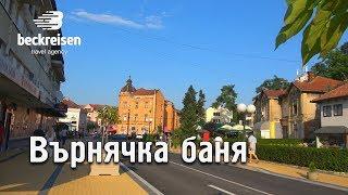 Върнячка баня  Varniachka Bania, Serbia 4k Beck Reisen