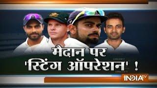 India vs Australia 4th Test : Now Australia will learn the spelling of