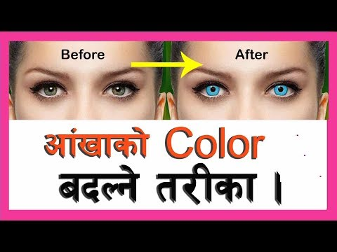 [Nepali]  How To Change Your Eyes Color from android in 15 Seconds