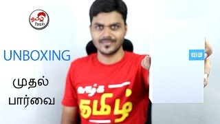 Elephone P9000 Unboxing & Overview - முதல் பார்வை | Tamil Tech