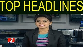 Top Headlines From Today News Papers | News Watch (13-06-2019) | iNews
