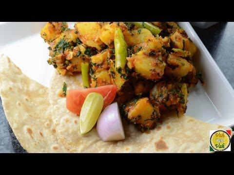 Potato & Spinach Curry - Aloo Palak  - By Vahchef @ vahrehvah.com