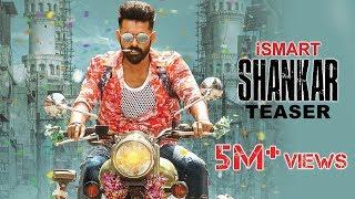 Ismart Shankar Teaser | Ram Pothineni, Nidhhi Agerwal, Nabha Natesh | Puri Jagannadh