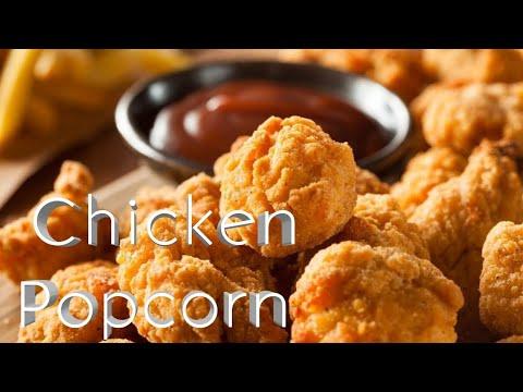 Chicken Popcorn Recipe \ चिकन पोपकोर्न बनाने की रेसिपी